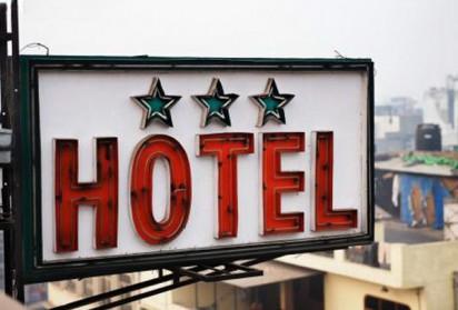 Трёхзвёздочные гостиницы